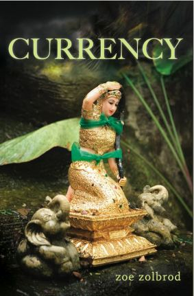 CURRENCY cover